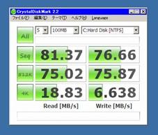 2009.10.16SDDbench-s.jpg